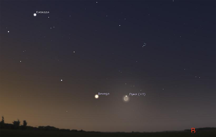соединение Венеры и Луны 20 июля 2017 года