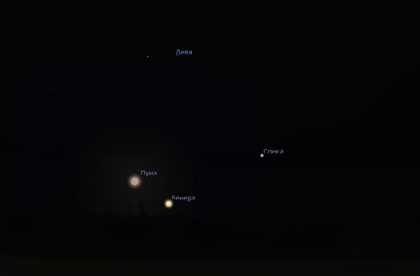 Венера и Луна утром 4 декабря 2018 года