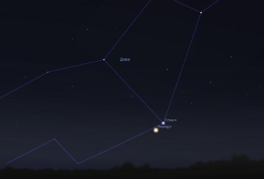 Венера в ноябре 2018 года