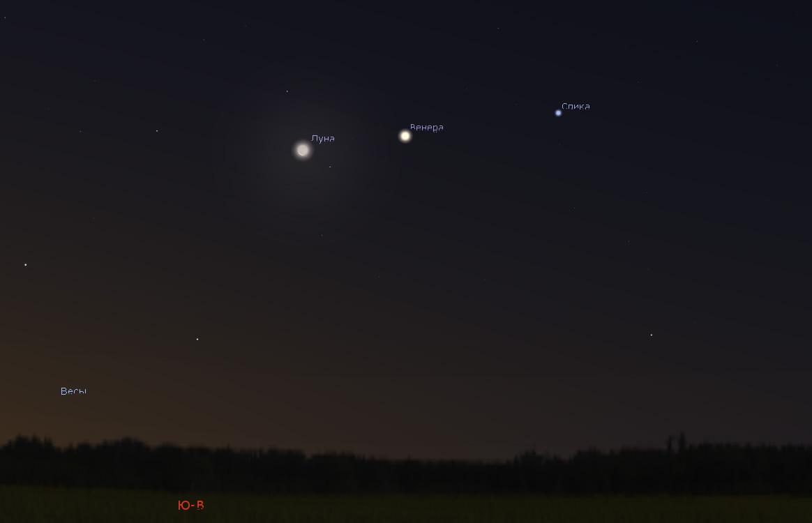 Луна и Венера утром 4 декабря 2018 года