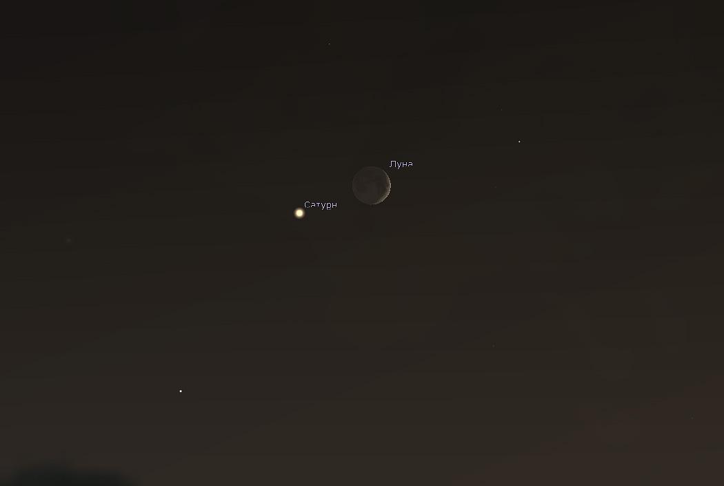 Луна и Сатурн на небе 11 ноября 2018 года