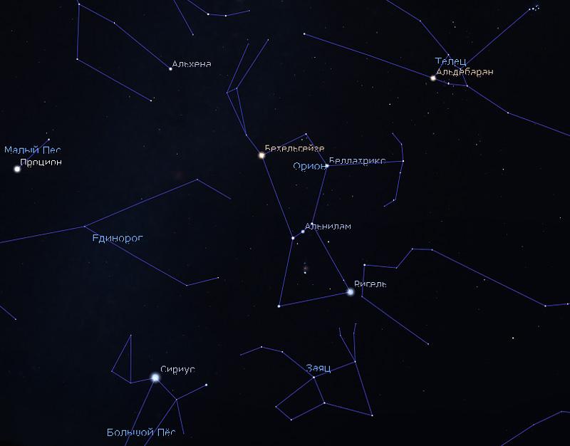 созвездие Ориона в декабре