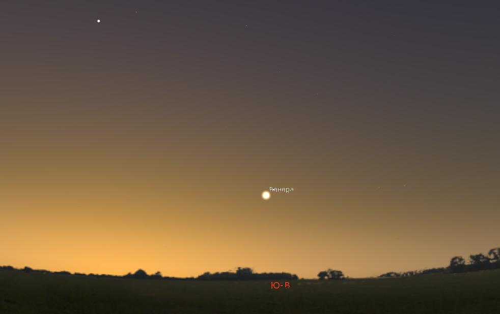 Венера на утреннем небе в ноябре 2018