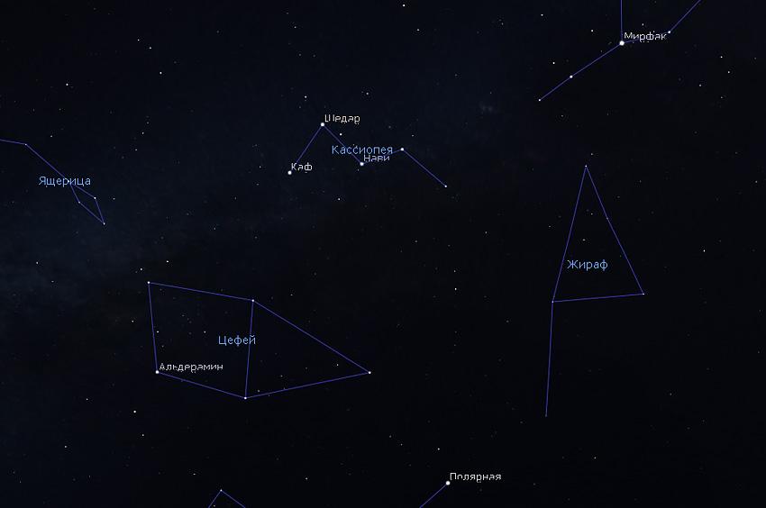 созвездие Кассиопеи в ноябре