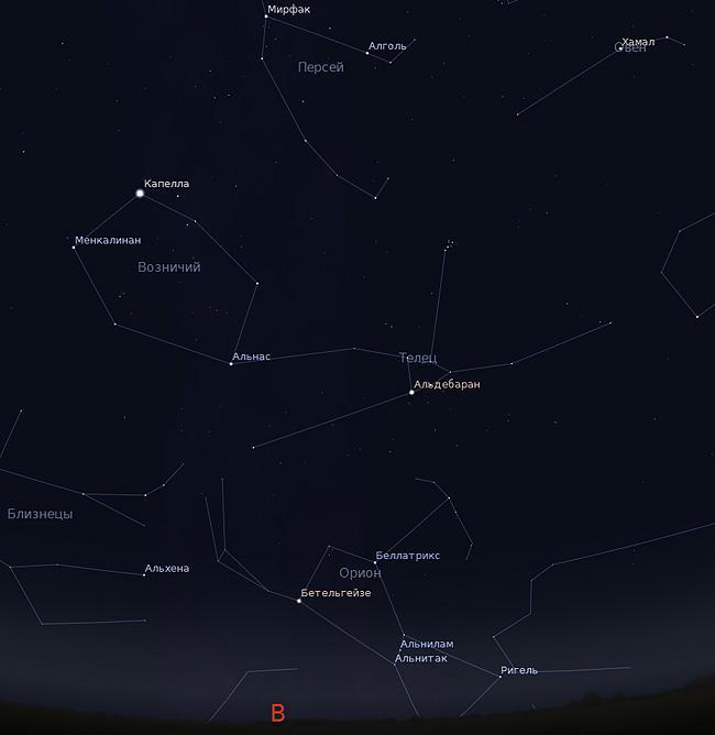 созвездие Тельца в ноябре