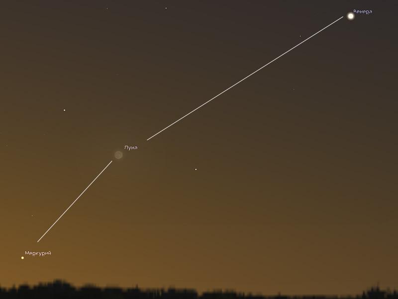 Меркурий и Луна утром 5 декабря