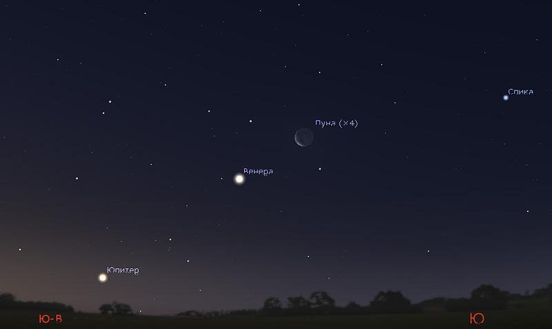 Луна и Венера 1 января 2019