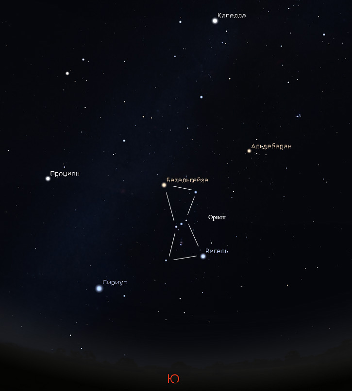 созвездие Ориона на небе