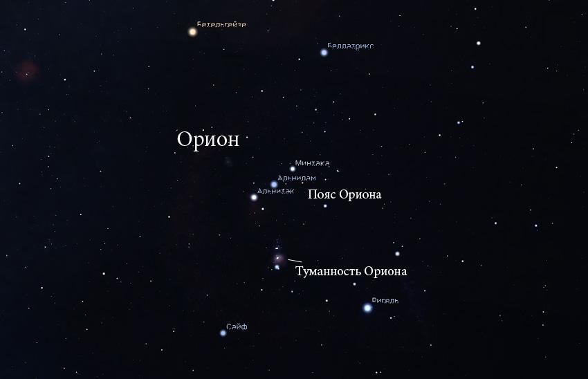 туманность Ориона на небе