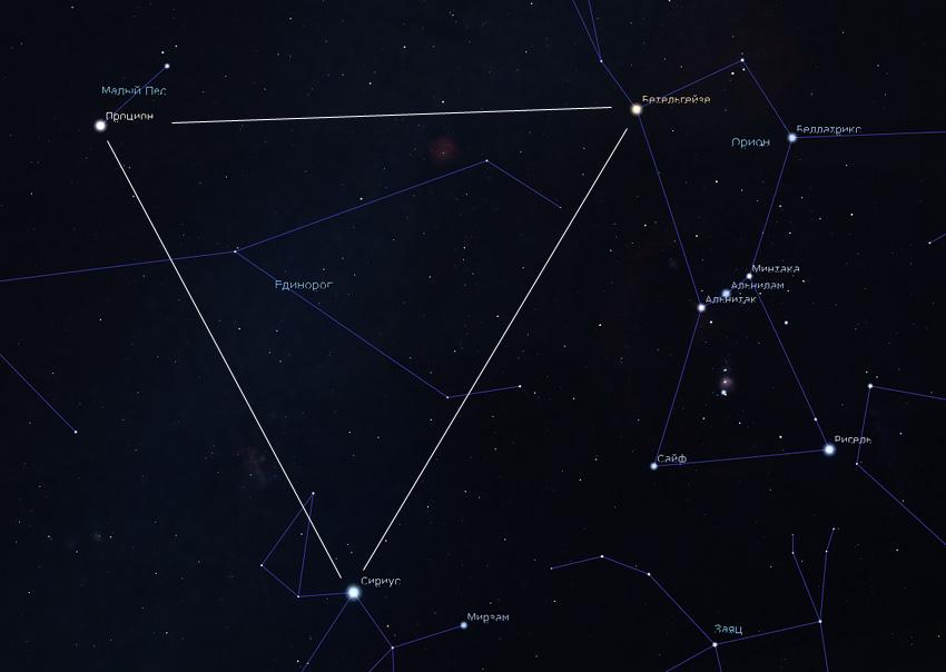 зимний треугольник на небе