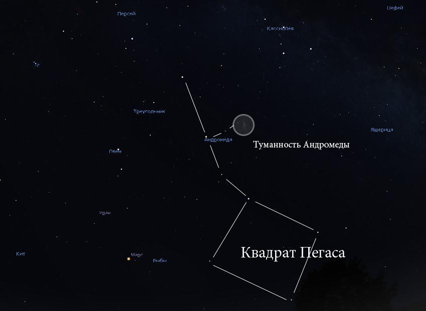 туманность Андромеды зимой