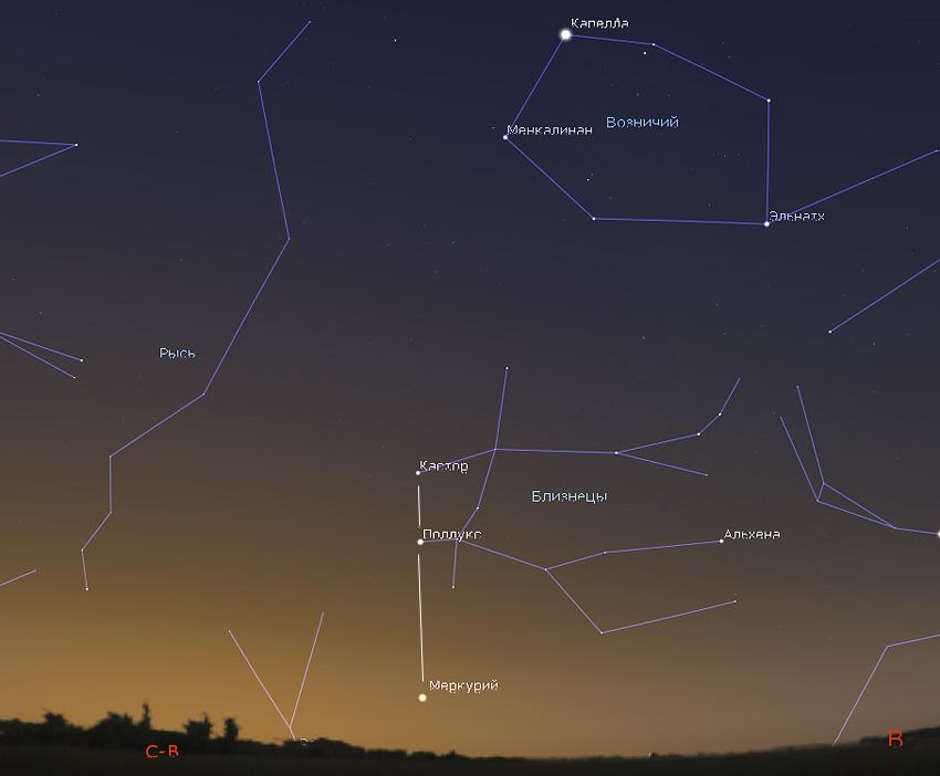 планета Меркурий в августе 2019
