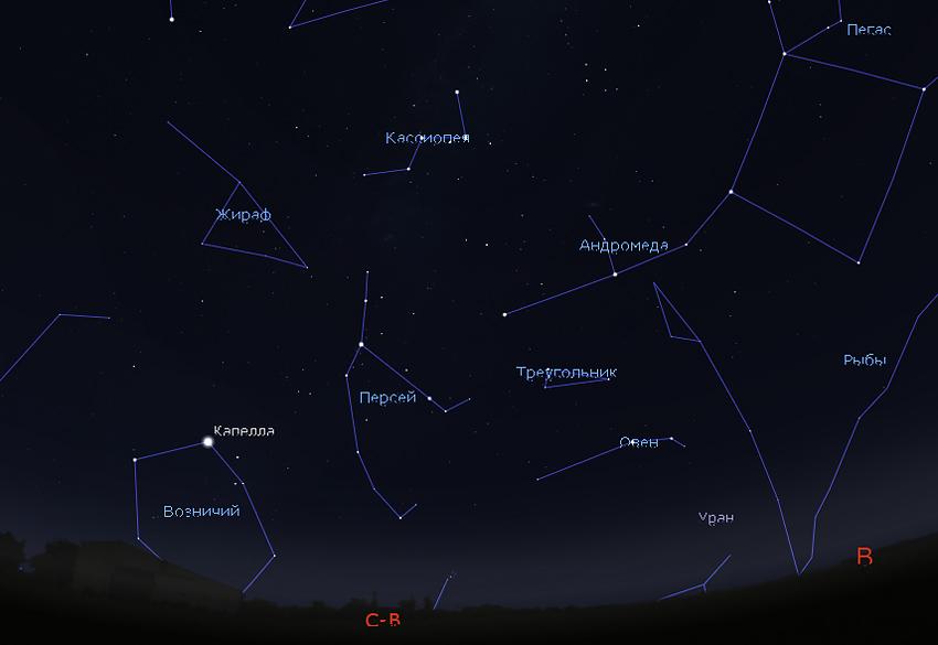 созвездие Персея в августе