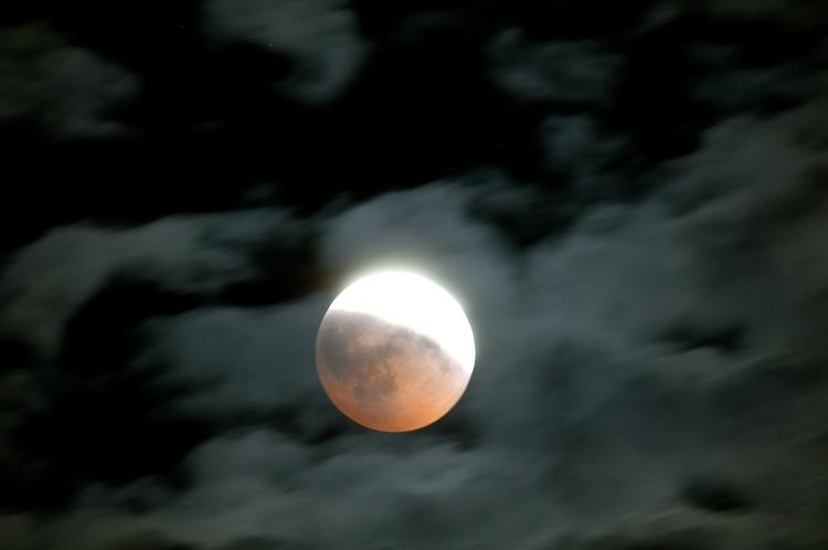 частное лунное затмение