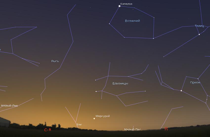 Меркурий на утреннем небе 2019
