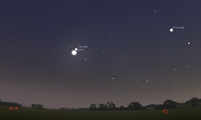 Луна и Сатурн 12 августа 2019