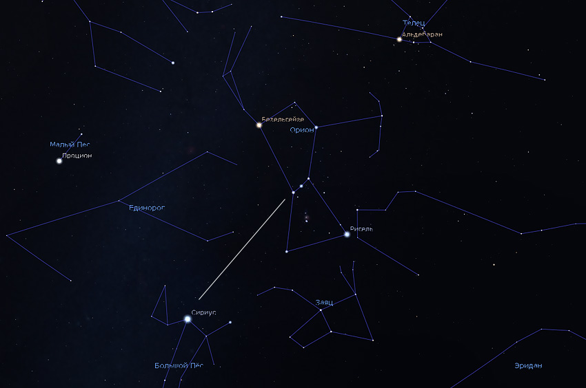 Сириус и созвездие Ориона