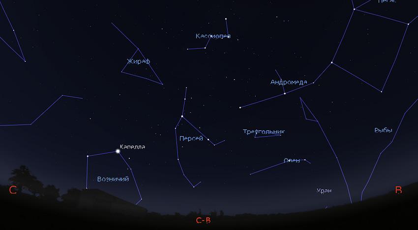 Кассиопея и Персей на небе
