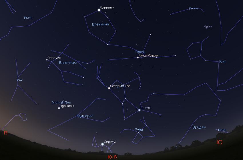 созвездие Ориона в сентябре