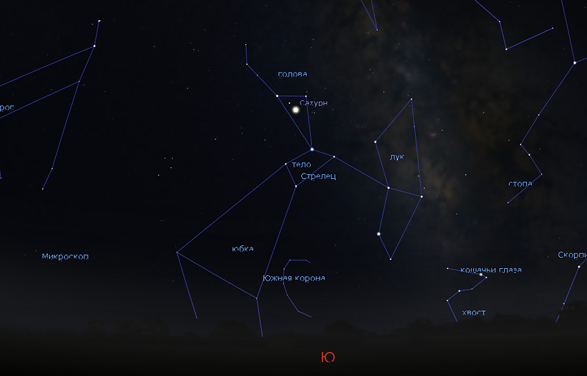 как найти созвездие Стрельца на небе