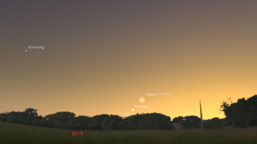 Луна и Венера 29 октября 2019