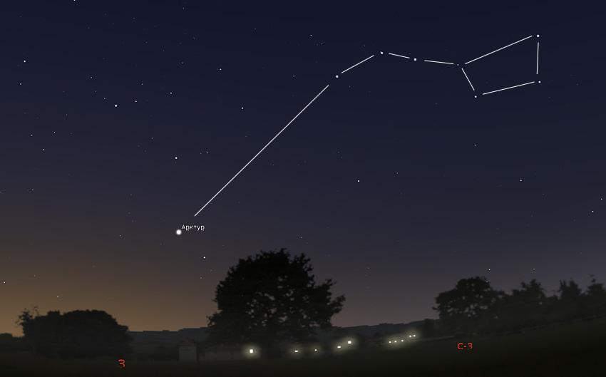 звезда Арктур на осеннем небе
