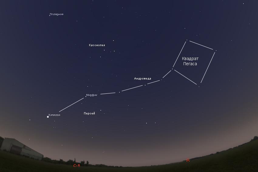 звездное небо в ноябре 2019 года