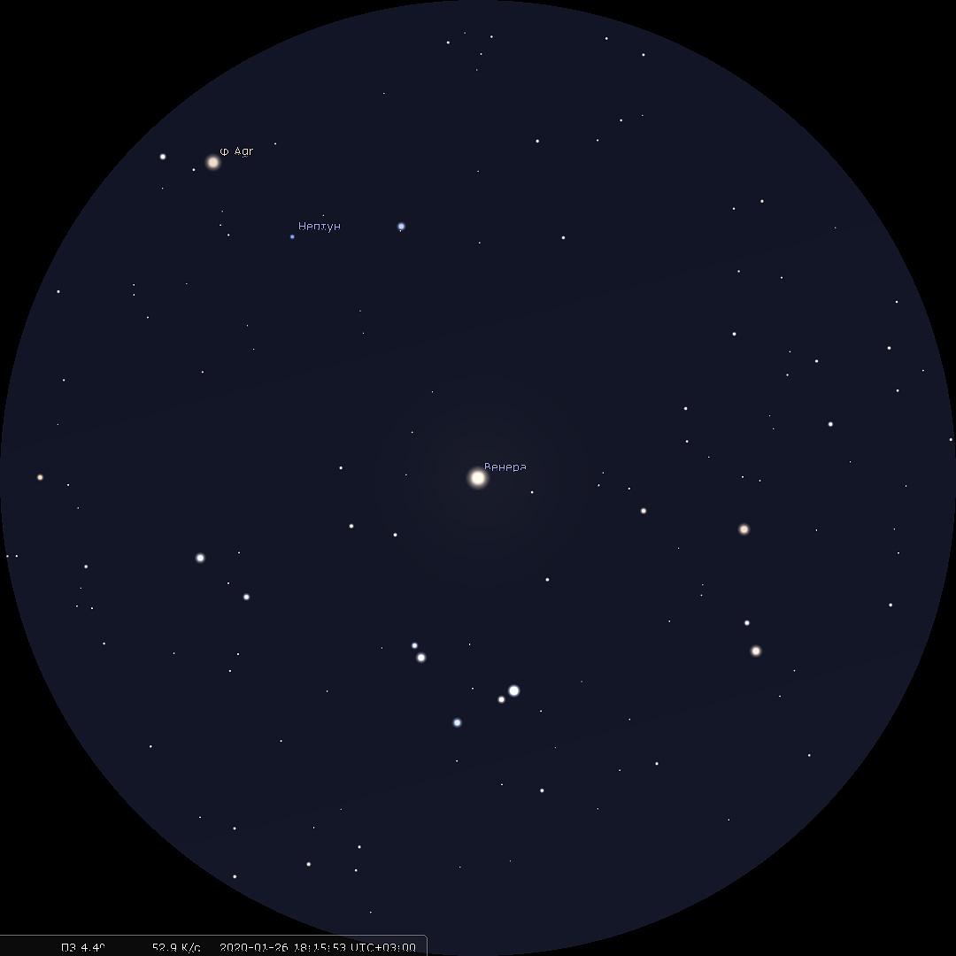 Соединение Венеры и Нептуна 27 января 2020 года