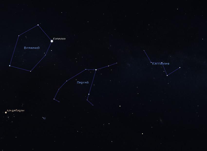 созвездие Персея зимой