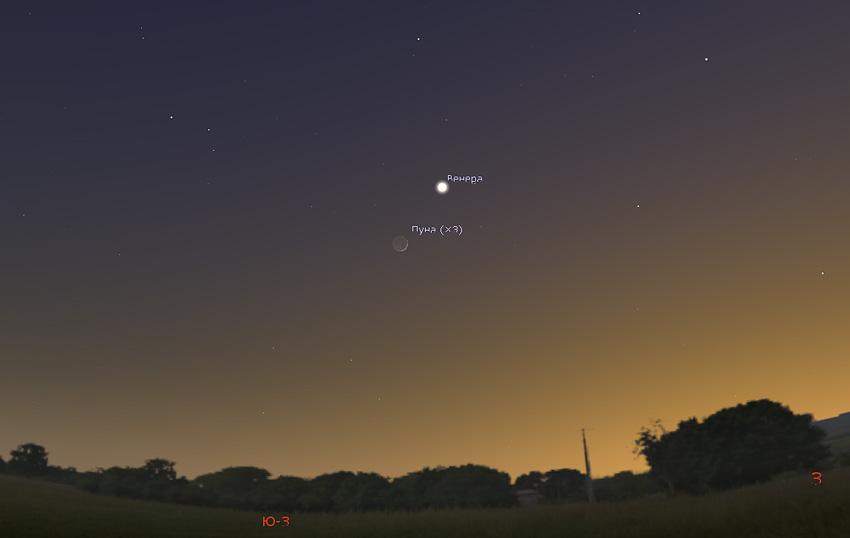 соединение Луны и Венеры в феврале 2020 года
