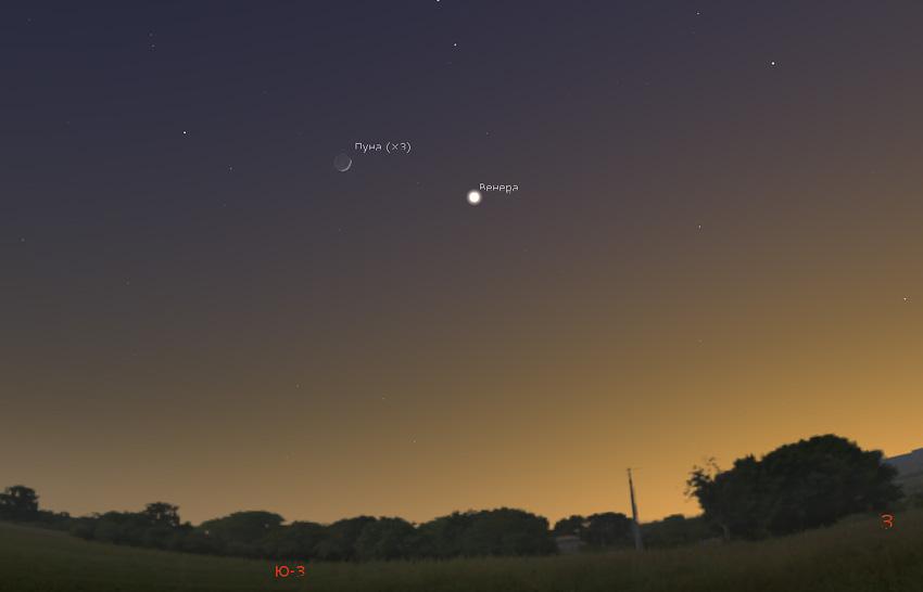 соединение Луны и Венеры февраль 2020