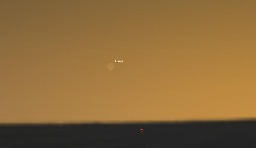 новорожденная луна 25 марта