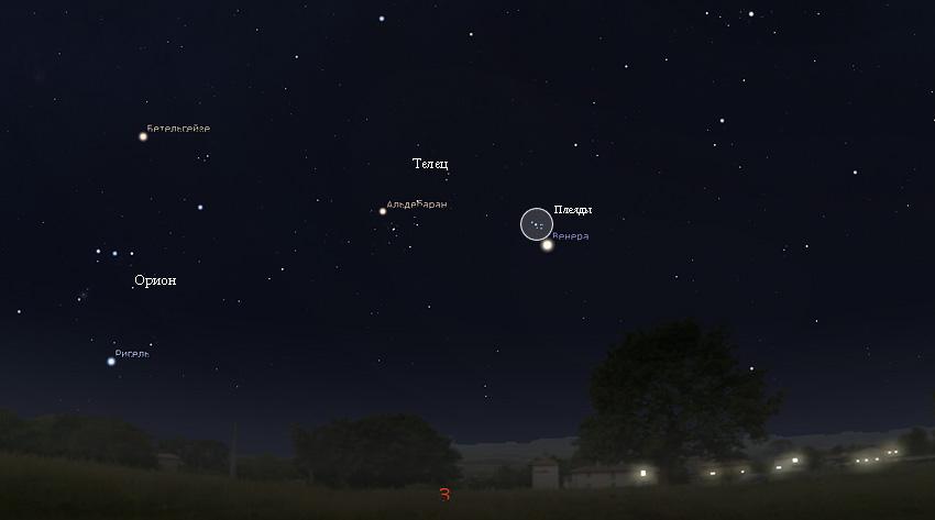 Венера и Плеяды 1 апреля 2020