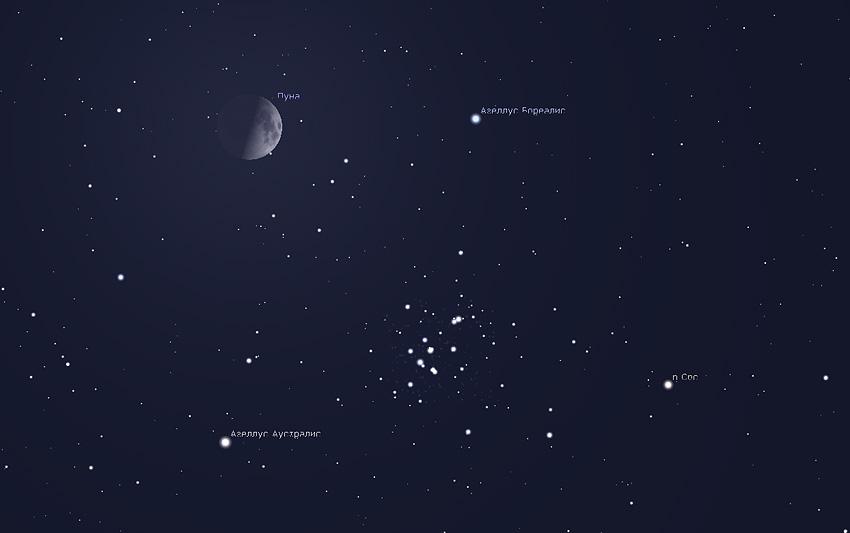 Луна и Ясли 30 апреля 2020 года