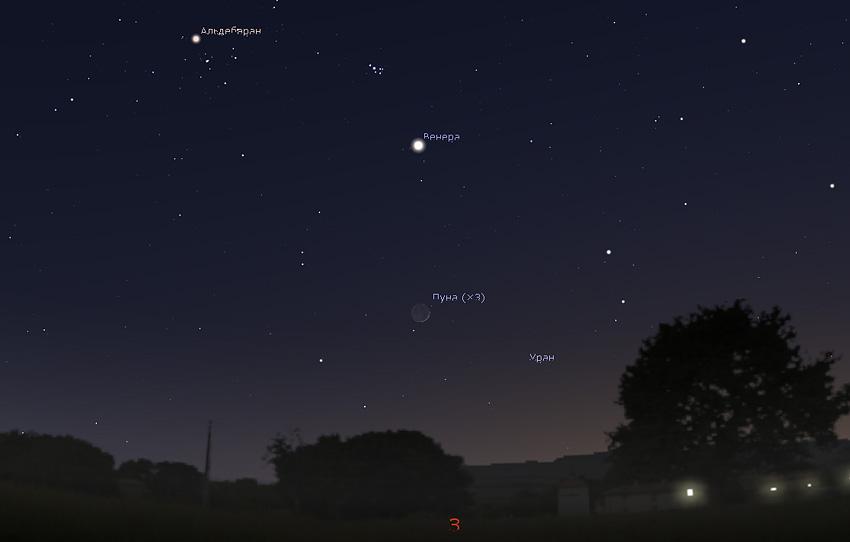 Луна и Венера 27 марта