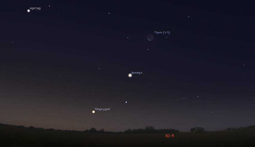 планета Меркурий в ноябре 2020 года