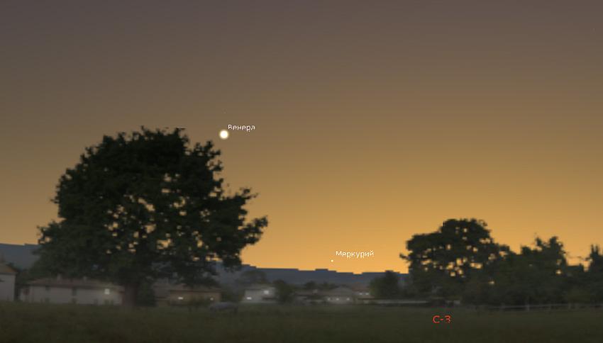 планета Меркурий в мае 2020 года