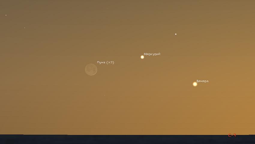 Луна и Венера вечером 24 мая 2020 года