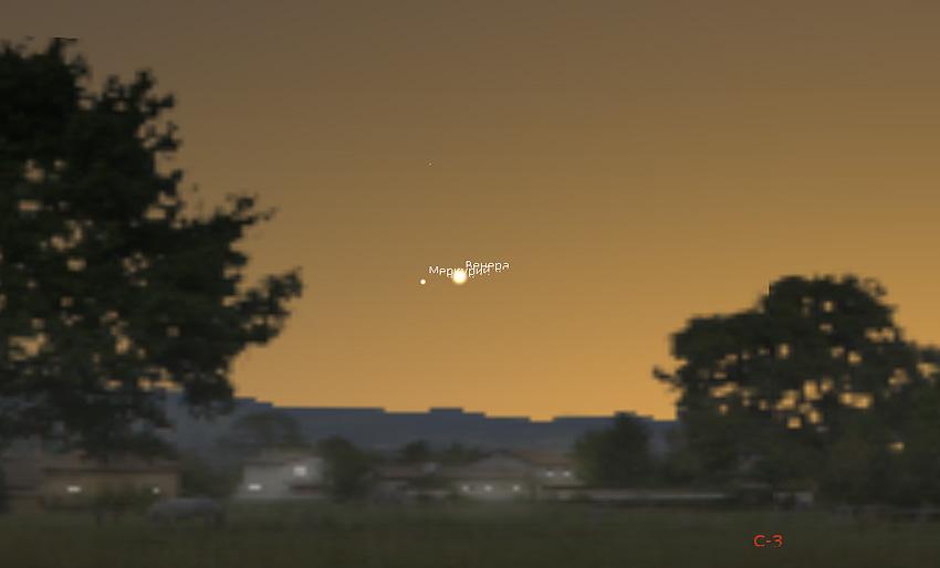 соединение Меркурия и Венеры в мае 2020 года