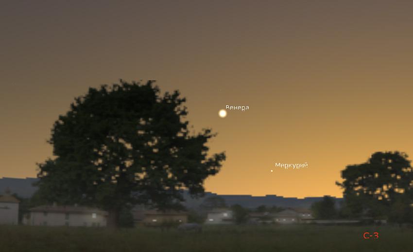планета Меркурий на небе в мае 2020
