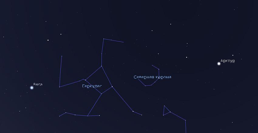 созвездия геркулеса и северной короны