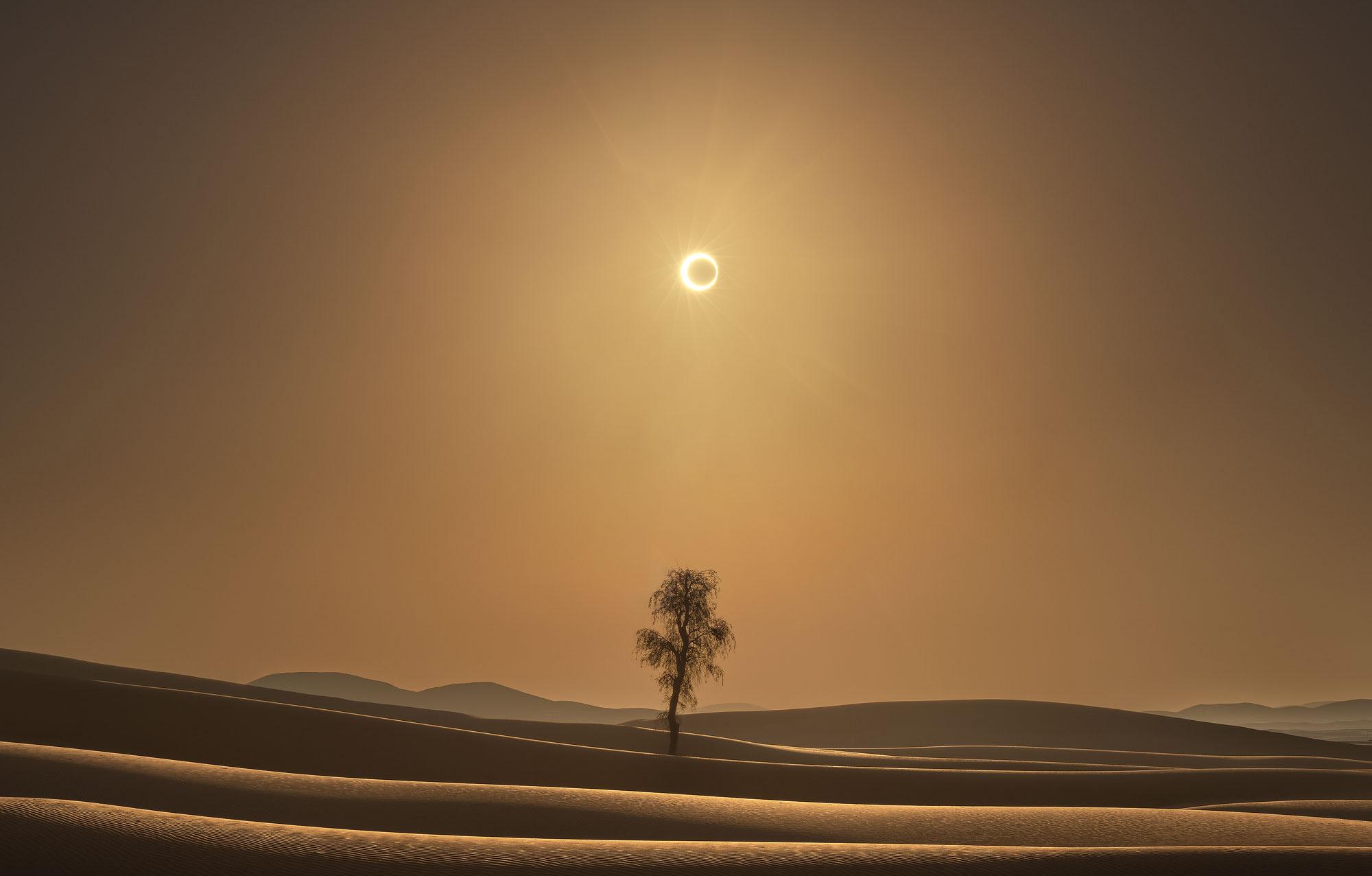 кольцеобразное затмение