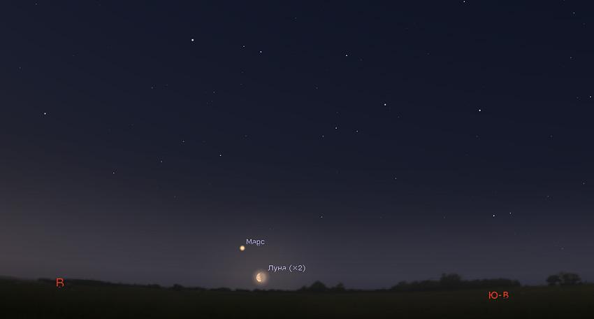 Луна и Марс утром 13 июня