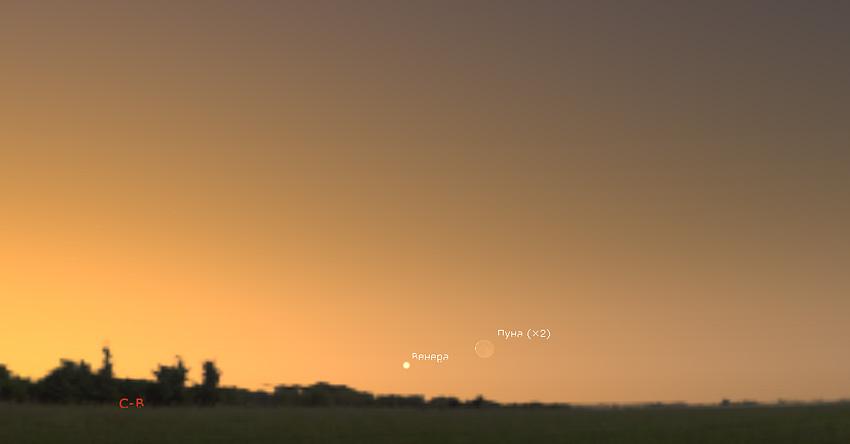 Венера и Луна на небе 19 июня 2020 года
