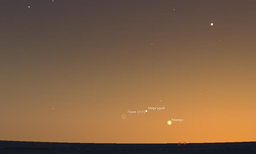 Луна и Венера 24 мая 2020 года