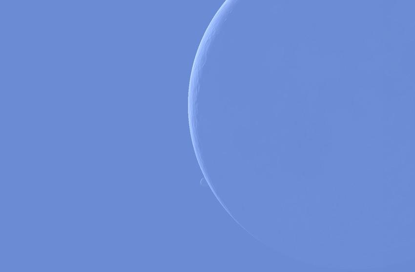 покрытие Венеры 19 июня 2020 года