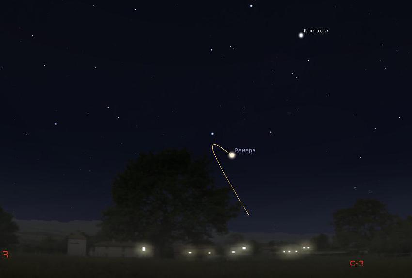 Венера в мае 2020