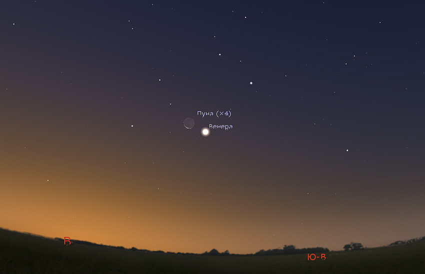 Луна и Венера на небе в октябре 2020 года