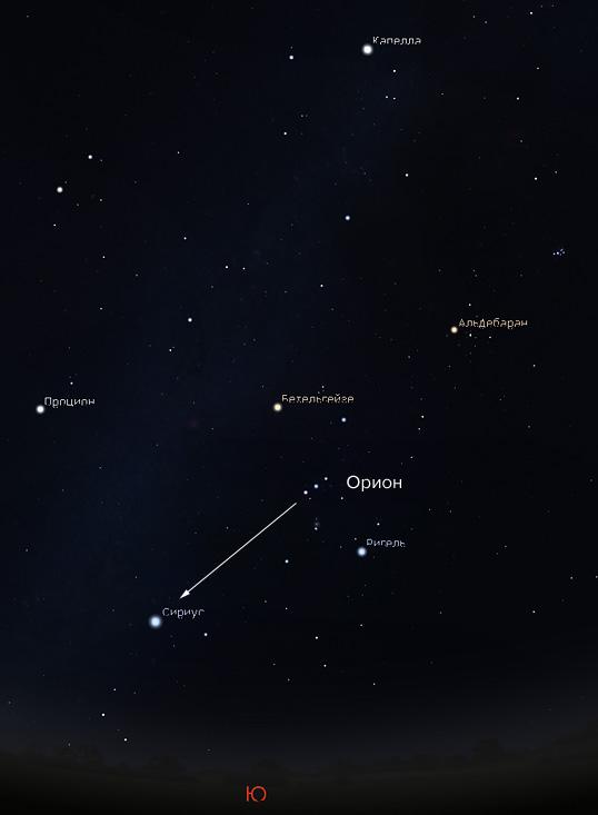 звездное небо утром в октябре