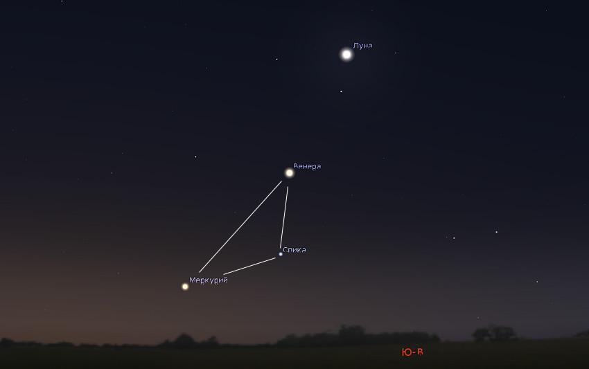 Меркурий на небе в ноябре 2020 года